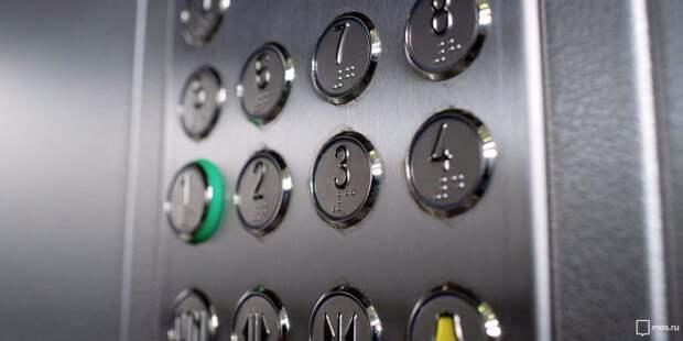 В каком состоянии находятся лифты в вашем доме? – новый опрос жителей района