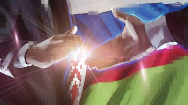 Политолог объяснил, почему США хотят «оторвать» Белоруссию от России