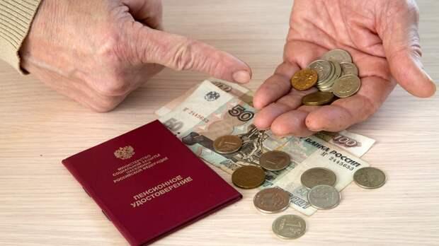 Вернуть пенсионный возраст - и дыра в ПФР будет расти. А где наши денежки?