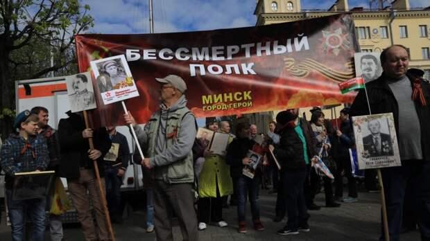 """Белорусские власти всё-таки не разрешили в столице провести шествие """"Бессмертный полк"""""""