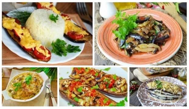 Подборка вкусных блюд из БАКЛАЖАНОВ