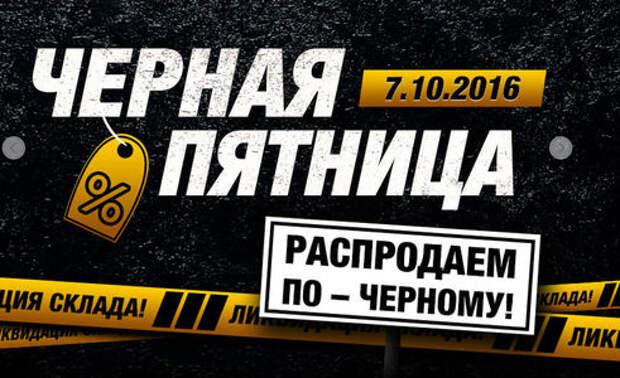 Казанские дилеры от безысходности объявили «черную пятницу»