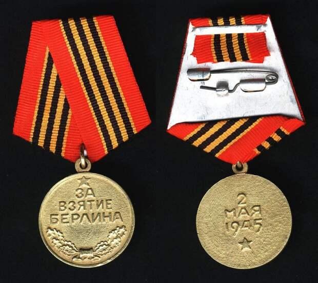 Истории и факты о Великой Отечественной войне