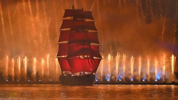 «Алые паруса» пройдут в Петербурге в очном формате