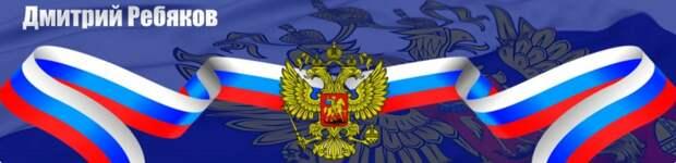Основатель России: и это не Иван Грозный и даже не Иван Великий