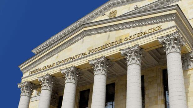 Россия подала жалобу в ЕСПЧ из-за преступлений Украины в отношении Крыма