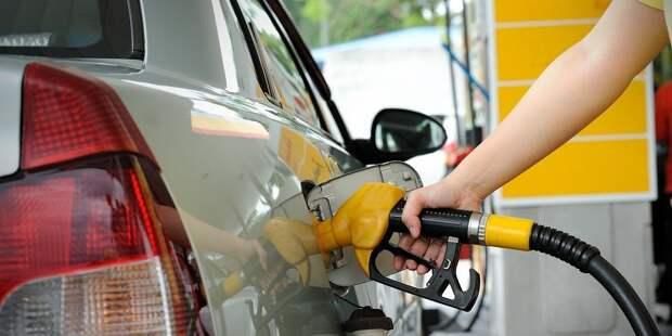 Кабмин дополнительно «устаканил» цены на топливо