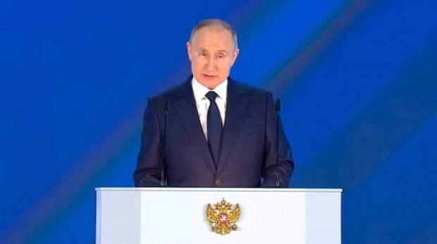 """""""Россия занята собой"""": СМИ назвали особенность послания Путина"""