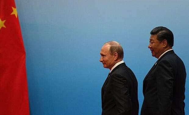 МИД КНР: Китай и Россия решительно выступают против гегемонии, травли и запугивания (Синьхуа, Китай)