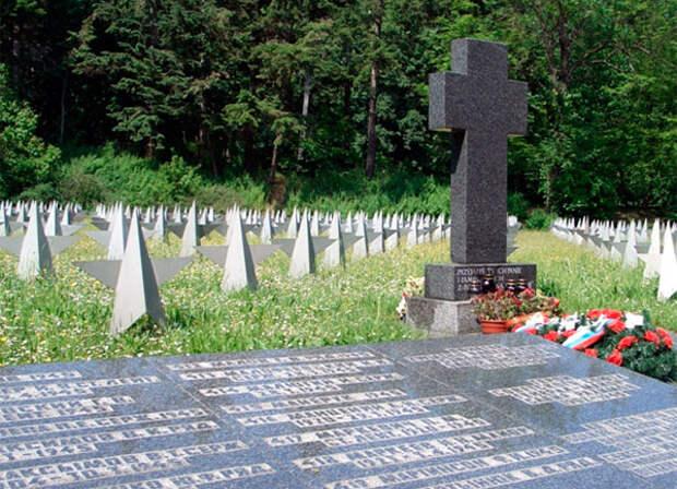 Покушение Польши на Память