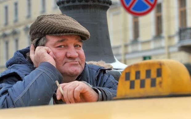 Сочинские таксисты терроризируют пользователей сервиса BlaBlaCar