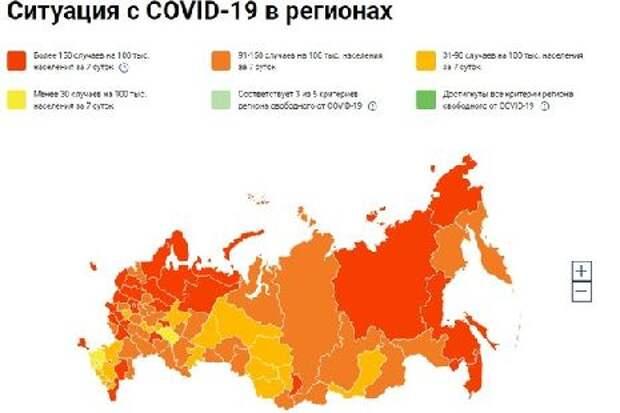 В России запустили счётчик вакцинации от коронавируса