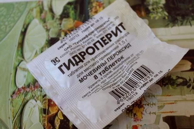 гидроперит