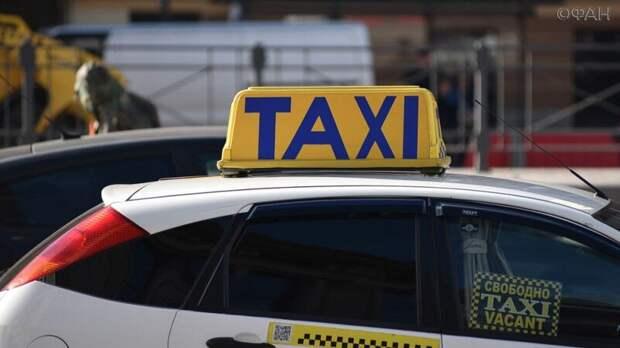Развозившего наркотики таксиста будут судить в Петербурге