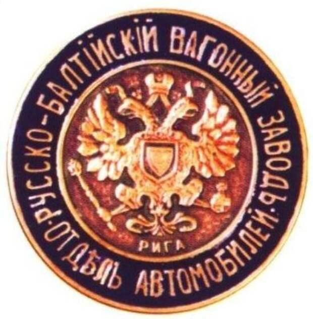 """РуссоБалт"""