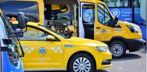 Автопарк социального такси пополнился новыми микроавтобусами