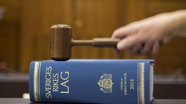 Виюне шведский суд решит, долженли «Газпром» дать турецкой компании скидку