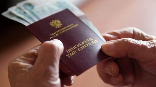 Россияне старше 45 лет будут получать уведомления о будущих пенсиях