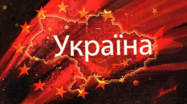 Эксперт Марков озвучил названия трех стран, которые появятся вместо распавшейся Украины