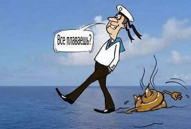 Маккейн в нейтральных водах
