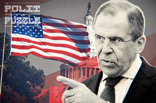 «США затеяли опасную игру»: Лавров довел до Вашингтона ключевое требование РФ по Сирии