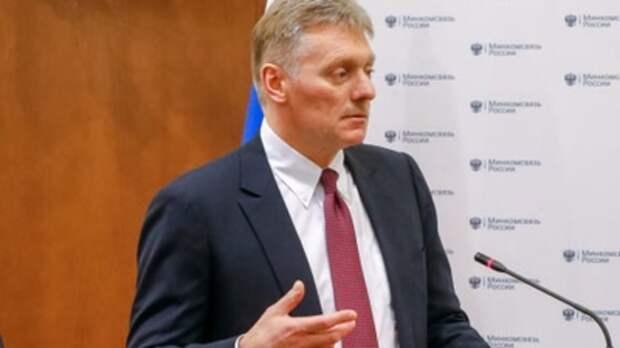 Песков предложил потерявшим работу из-за Навального обратиться в прокуратуру