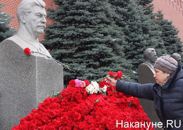 Две гвоздики для товарища Сталина(2017) Фото: Накануне.RU