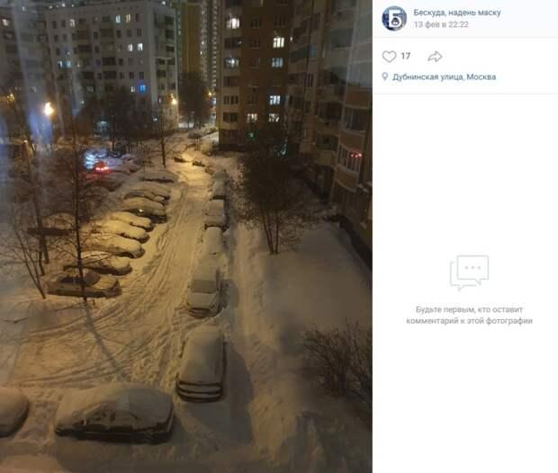 Фото дня: автомобили-сугробы на Дубнинской
