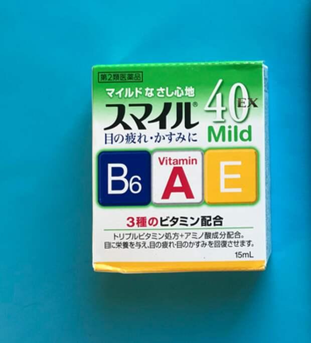 Глазные капли Lion Smile 40 EX  Mild, мягкие, 15ml