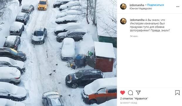 Фото дня: заснеженные машины на улицах Южного Медведкова