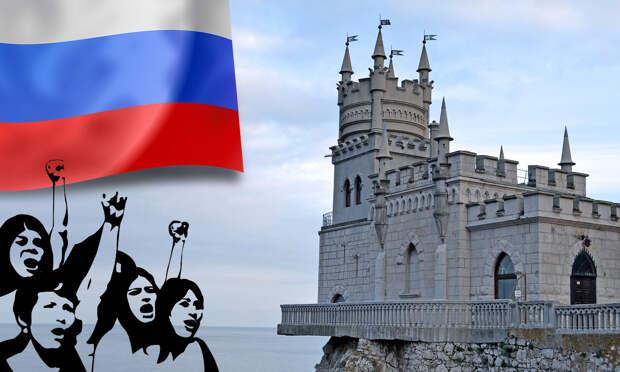 В Крыму смогли. А сейчас?