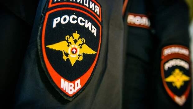 В Подольске мужчина избил 14‑летнего подростка из‑за конфликта с дочерью