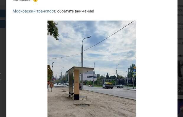 Остановка на углу Юных Ленинцев и маршала Чуйкова размещена по ГОСТу – «Московский транспорт»