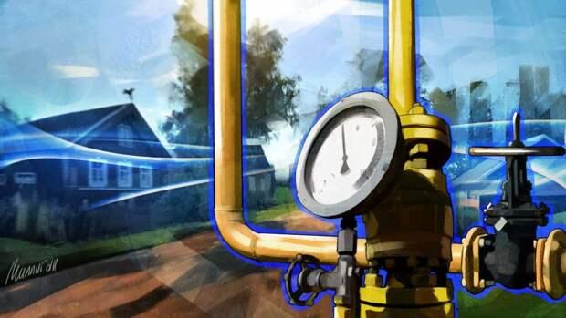 Эксперт Рыков назвал сроки бесплатной доводки газа до участков