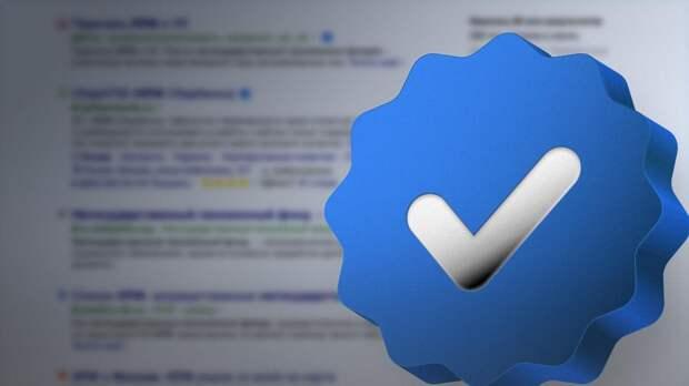 """Банк России и """"Яндекс"""" начали маркировать сайты легальных НПФ"""