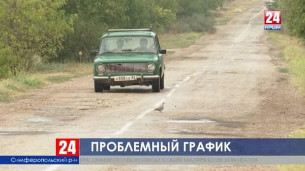 Пешком и в снег, и в дождь. Жители трёх крымских сёл стали заложниками маршрутного расписания