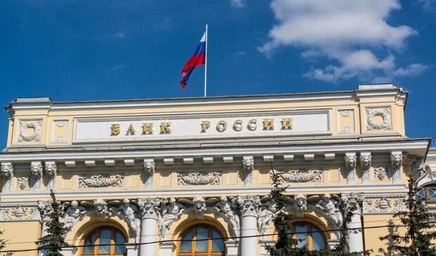 ЦБвыявил факты манипулирования акциями «Сургутнефтегаза»