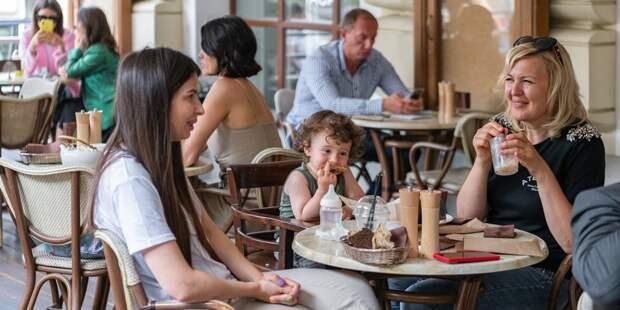 Три сезонных кафе в Молжаниновском будут открыты до 31 октября