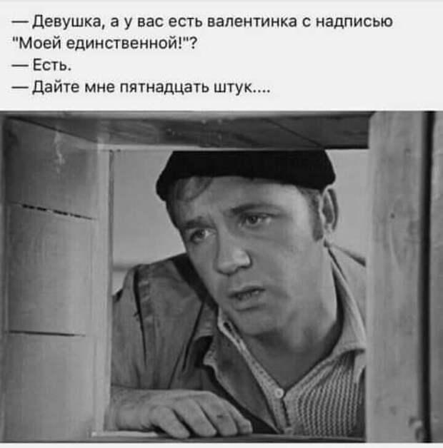 """В Москве провели социологический опрос """"Как вы относитесь к приезжим в столице?""""..."""