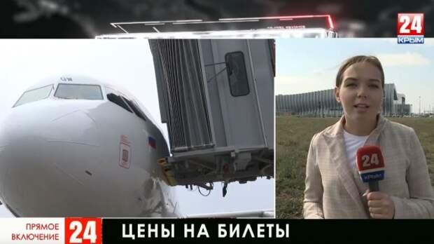 Отдать зарплату, чтобы увидеть Крым: авиабилеты на полуостров подорожали в два раза