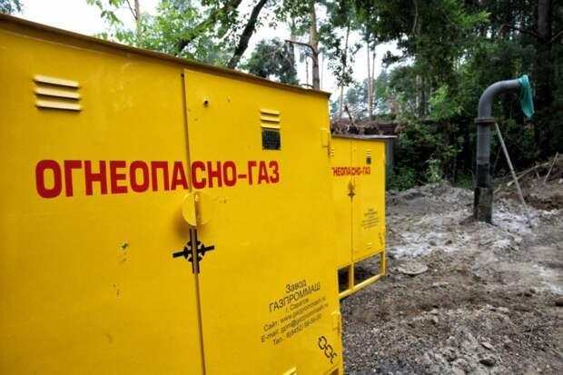 Догазификация территорий будет проведена в Томске