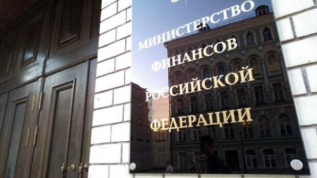 Минфин РФ разъяснил ограничения на работу иностранных аудиторов