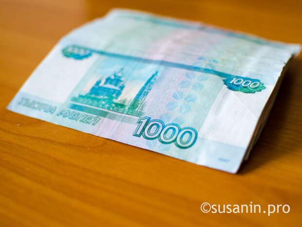В Удмуртии совокупная задолженность по имущественным налогам снизилась на 34 млн рублей