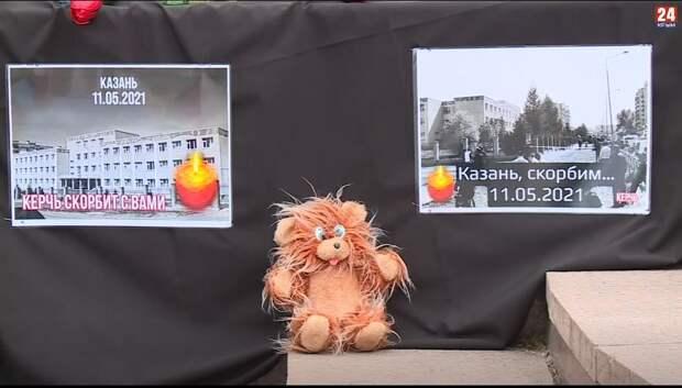 Крымский психолог рассказал, как не допустить повторения трагедии в Казани