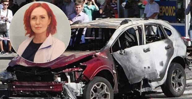 Украинская полиция назвала основную версию убийства Шеремета