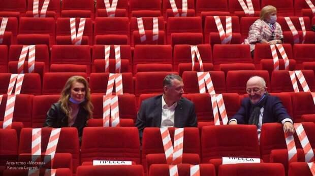 Московский международный кинофестиваль завершил работу
