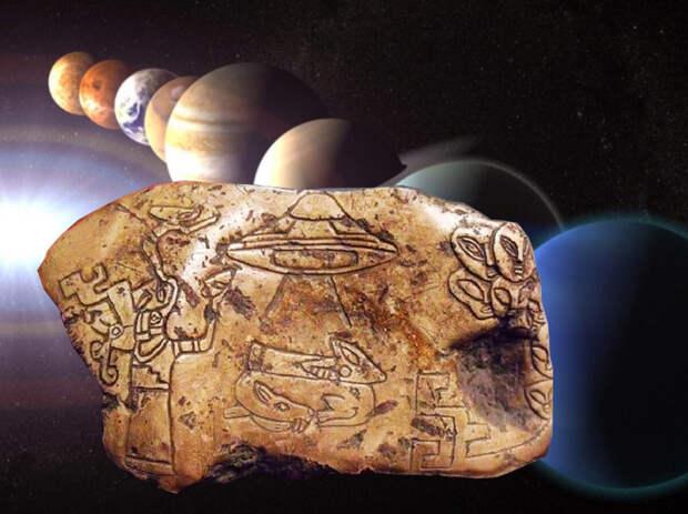 Камень с изображением НЛО