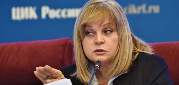 Памфилова: Руководство ОБСЕ поделило страны на «первый и второй сорт»
