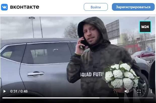 На Ленинградке расцвела нелегальная торговля первоцветами
