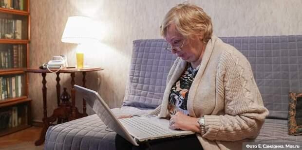 Онлайн-группы «Московского долголетия» возобновили свою работу . Фото: Е.Самарин, mos.ru
